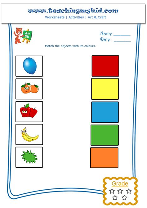 Printable kindergarten worksheets -Match objects with