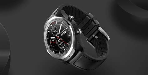 Mobvoi updates TicWatch C2, E2, S2 and Pro to reduce lag